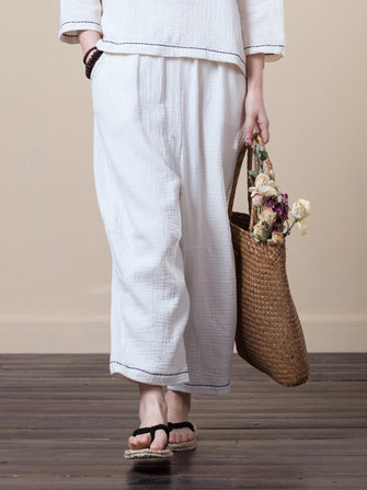 Loose Solid Harem Pants Elastic Waist Long Trousers