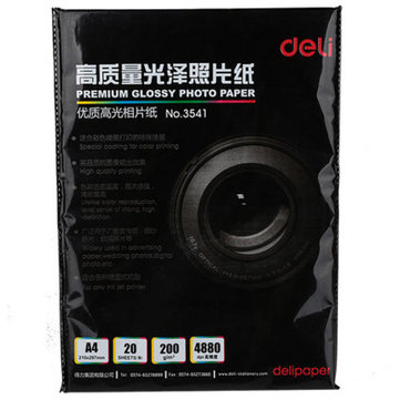Deli 3541 High-Light Photo Paper A4 Photo Print Paper 20 Sheets/bag