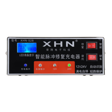 XHN528 12V 24V 200AH Intelligent Pulse Repair LED Display Voltage Automatic Car Battery Charger