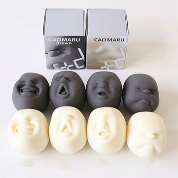 4PCS Black Caomaru Funny Face Ball Squishy Toys Stress Reliever Gift Rich Funny Facial Expressions