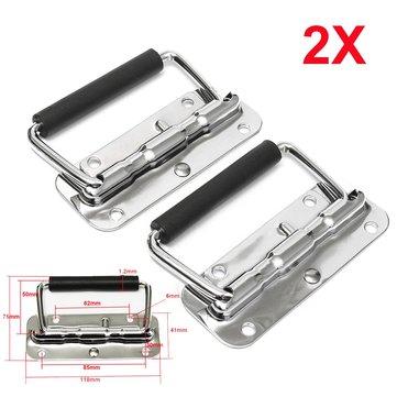 2Pcs 11cm x 7.5cm Metal Spring Loaded Toolbox Door Puller Chest Handle Grip