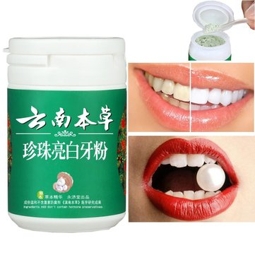 Yunnan Herbal Natural Pearl Essence Teeth Whitening Powder CT Whiten Element