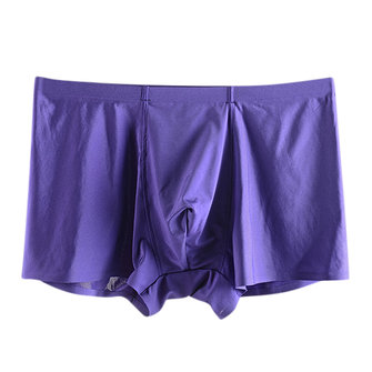 Mens Ice Silk Seamless Traceless U Convex Summer Cool Boxers Underwear