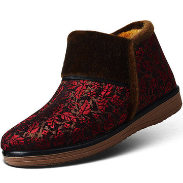 Embroidered Design Zipper Warm Cotton Lining Round Toe Ankle Snow Boots