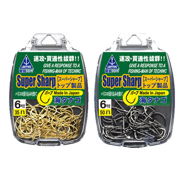 ZANLURE Japanese Original High Carbon Steel Fishing Hooks Thorn Fishing Tackle