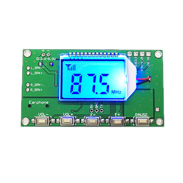 FM Receiver Module DSP PLL Digital Storage Wireless Frequency Modulation FM Radio Receiving Board