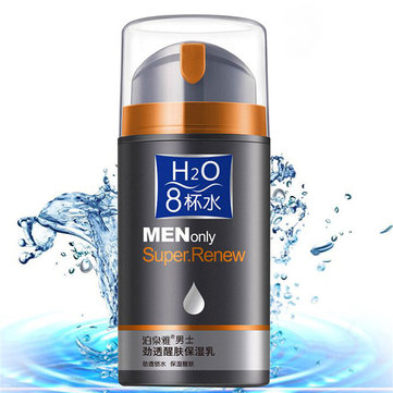 100ml Moisturizing Facial Cream Oil Control Lotion Skin Care For Men