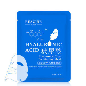 BEACUIR Hyaluronic Acid Facial Mask Moisturizing Pores Shrink Essence Repair Whiten Anti-wrinkle