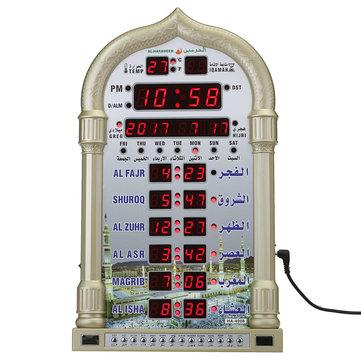 Mosque Wall Clock Azan Alarm Clock Al-Harameen Ramadan Gift