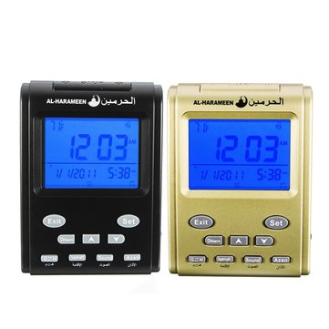 LCD Digital Azan Clock Islamic Muslim Prayer Alarm Clock With Snooze And Temperature Display Function