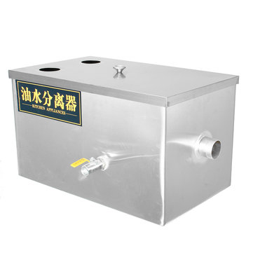 Stainless Steel Grease Trap Interceptor Fats Oils Wastewater 2 Inlets 50x30x30cm