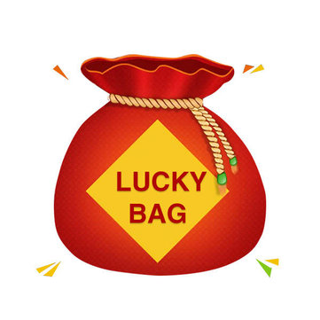 Banggood Weekend Lucky Bag with Outdoor Relieve Stress Toy