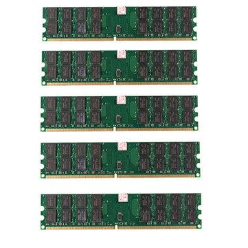 5 PCS 4GB DDR2 800MHZ PC2-6400 240 Pins Desktop PC Memory AMD Motherboard