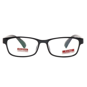 BROADISON Anti Radiation Presbyopic Reading Glasses TR90