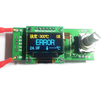 T12 0.96 inch OLED Soldering Station Control Board Temperature Controller English Version