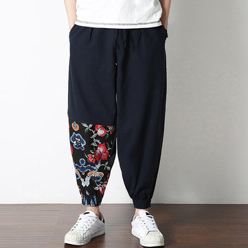 Men's Casual Loose Harem Pants
