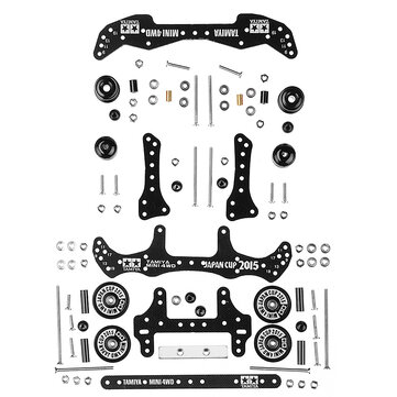 1 Set MA/AR Chassis Modification Kit FRP Part For Tamiya Mini 4WD RC Car Parts Without Wheel Tire