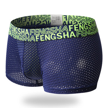 Ice Silk Quick Drying Mesh Breathable U Convex Boxer Briefs for Men