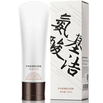 130ml Face Cleanser Facial Cream Scrub Cleansing Pimples Pores Acne Treatment Blackhead Remover