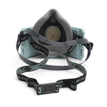 KN90 Dust Proof Anti Odor Protective Headset Mask