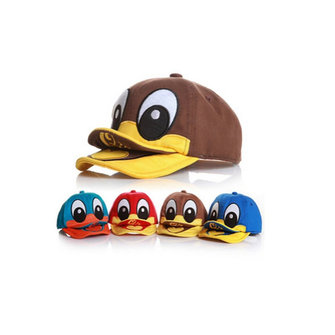 New Cute Duck Design Baby Hat Baby Cap For Boy Girl Sun Hat Baseball Cap Kid Hat