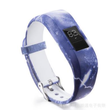 Bakeey Starry Sky Watch Band Replacement Silicone Strap for Garmin Vivofit JR Junior Tracker