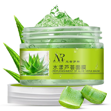 NR Aloe Vera Gel Soothing Moisturizing Repairing Lightening