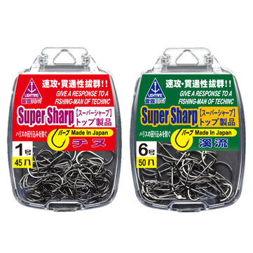 ZANLURE Japanese High Carbon Steel Fishing Hooks High Elasticity Fishing Tackle