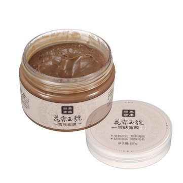 MEIKING Chinese Medicine Herbal Mask Anti Acne Scar Remover Whitening Squishies