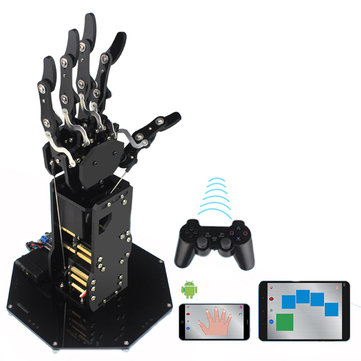 uHand Metal Manipulator Arm Robot Palm Arm Five Fingers