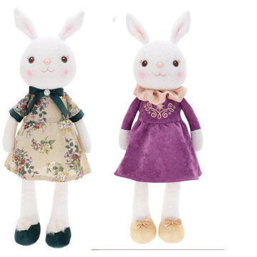 Metoo 43CM Tiramisu Rabbit Doll Stuffed Plush Kid Toy Stuffed Animal Lamy Rabbit