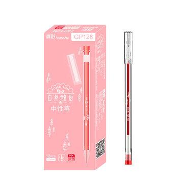 TrueColor GP128 12 Pcs/Set 0.5mm Black/Blue/Pink Ink Gel Pen School Office Students Stationery
