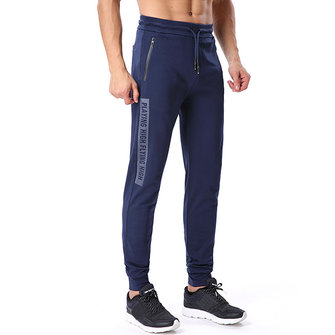 Mens Fashion Casual Straight Leg Sport Pants Running Training Slim Fit Sweatpants
