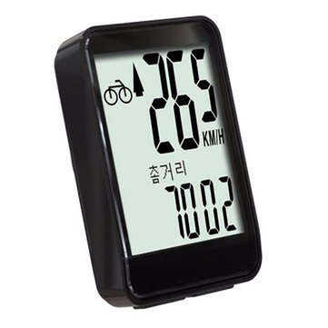 Bikevee BKV-1501 Wireless 12 Functions LED Backlight Bike Computer Bicycle Speedometer