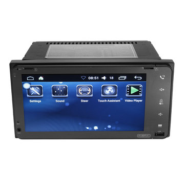 7 Inch HD Dual-Core Touch Screen Car MP5 FM/AM GPS Bluetooth Player Car DVD Player