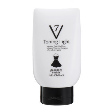 Whitening Body Cream Lotion Skincare Lightening 150g