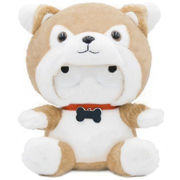 XIAOMI Stuffed Plush Toy Make Up Soft Cute Puppy Doll Kid Gift Fan's Collection Kawaii Gift