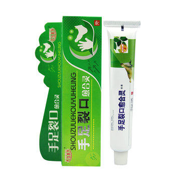 Hand Foot Crack Cream Heel Chapped Feet Moisturizing