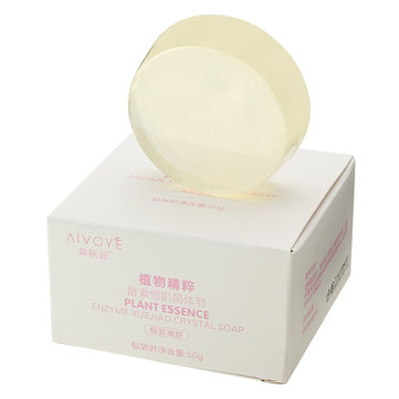 AFY Crystal Soap Natural Body Plant Essence Skin Cleansing