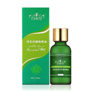 Natural Plant Extract Rapid Hair Growth Essence Essential Oil Liquid Ginseng Ginger Herbal Pure