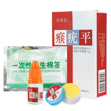 Skin Tag Remover Solution Antibacterial Cream
