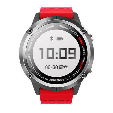 XIAOMI Codoon S1 1.04'' TFT Screen GPS+GLONASS Positioning Smart Watch 5ATM Waterproof Heart Rate Monitor Multiple Sports Mode Fitness Smart Bracelet