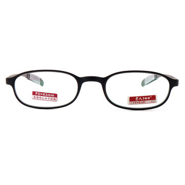 BROADISON 7g Presbyopic Reading Glasses