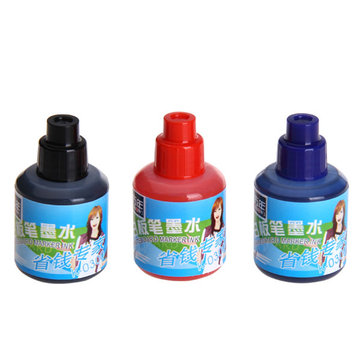 Genvana 20ml Refill Ink For Refilling Ink White Board Marker Pen