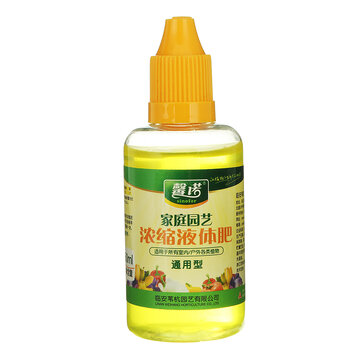 50ml Horticulture Natural Concentrated Liquid Fertilizer For Plants Flowers Grasses Succulent