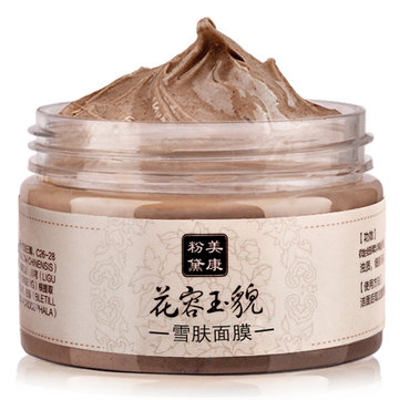 MEIKING Skin Care Herb Treatment Whitening Facial Mask Cream 120g