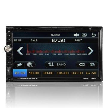 7 inch Car Stereo MP5 MP3 CD DVD Player Tough Screenn AM FM Aux Input 2 Din In Dash
