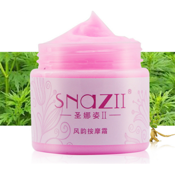 SNAZII Breast Enlargement Cream Bigger Boob Firming Lifting Bust Enhancement