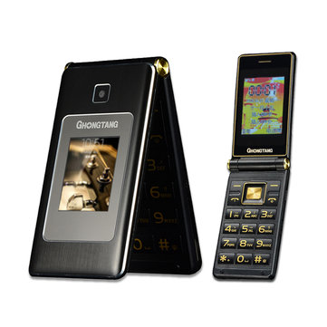 Ghongtang F1 2.4 Inch 3800mAh Flip Dual Touch Screen One-key Flashlight Dual Sim Card Feature Phone
