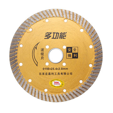 6 Inch Gold Segmented Diamond Turbo Circular Saw Blade For Cutting Granite Concrete Stone